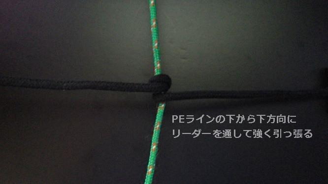 編み込み二回目
